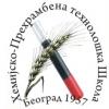 Наша школа на Српској научној телевизији