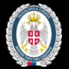 Конкурс Министарства одбране Републике Србије